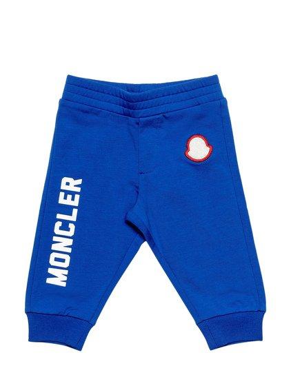 Tracksuit Pants image
