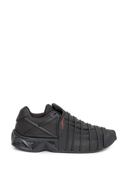 Yuuto Sneakers image