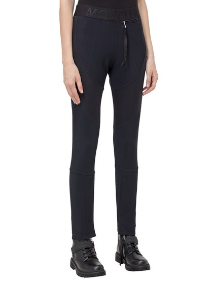 2 Moncler 1952 Trousers with Zip image