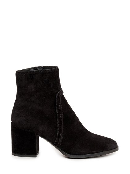Ankle Boots with Zip image