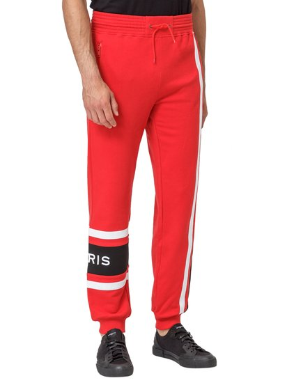 Trackpants with Logo image