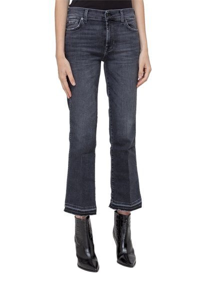 Jeans Cropped Bootcut image