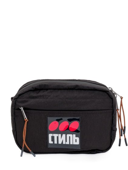 Camera Bag CTNM image