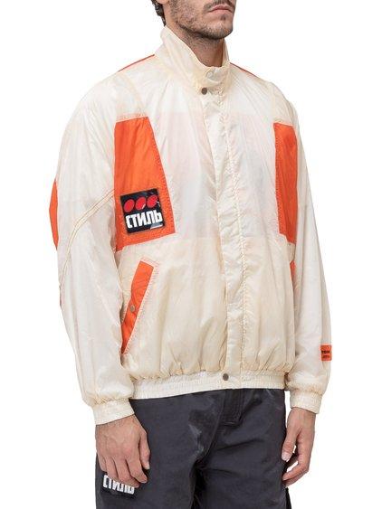 Parachute Windbreake Jacket image
