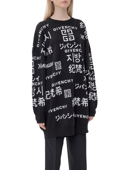 Oversize Sweater image
