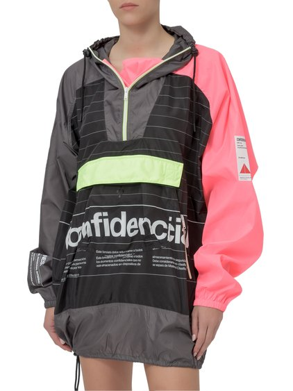 Windbreaker Jacket image