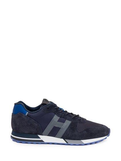 H383 Retro-Running Sneakers image