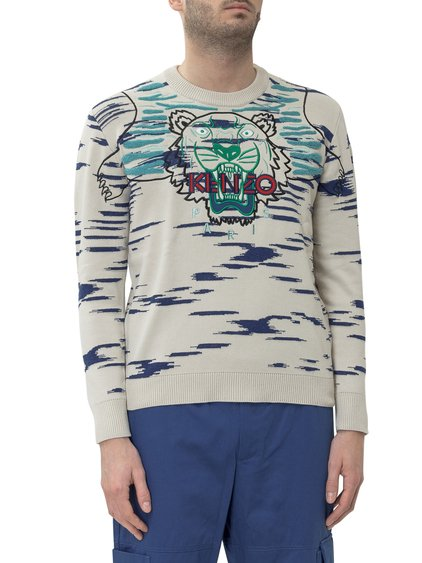 Claw Tiger Sweater image