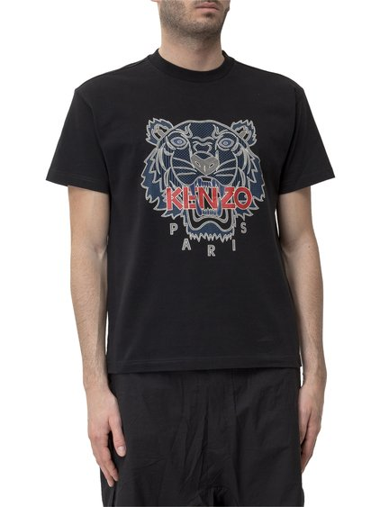 Tiger T-shirt image