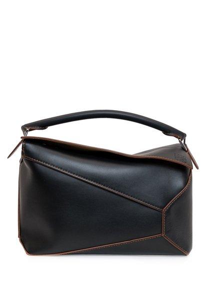Puzzle Bag image