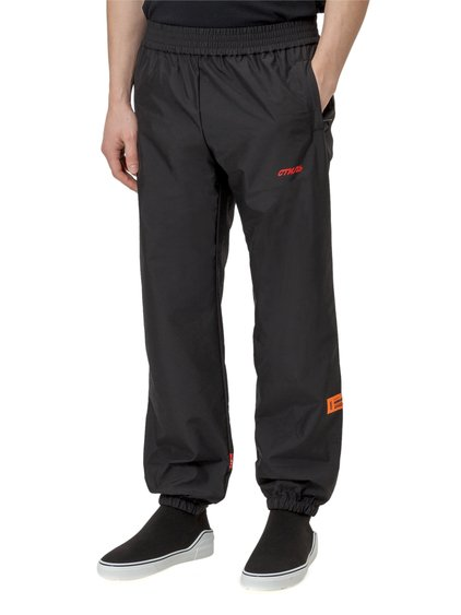 Relaxed fit Nylon Trousers image