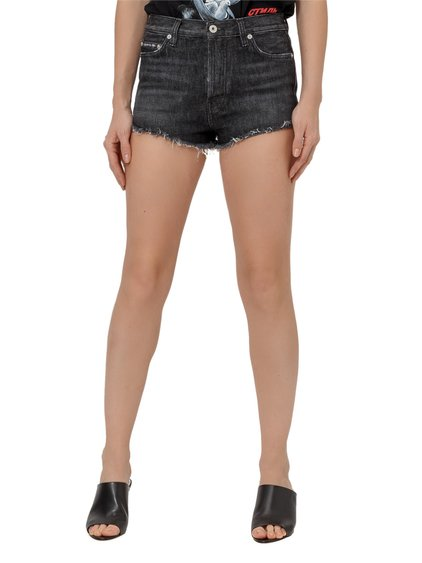 Raw Edge Denim Shorts image