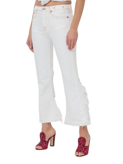 Kick Fit Jeans image