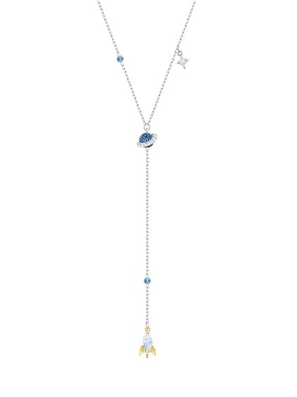 Out Of This World Necklace image