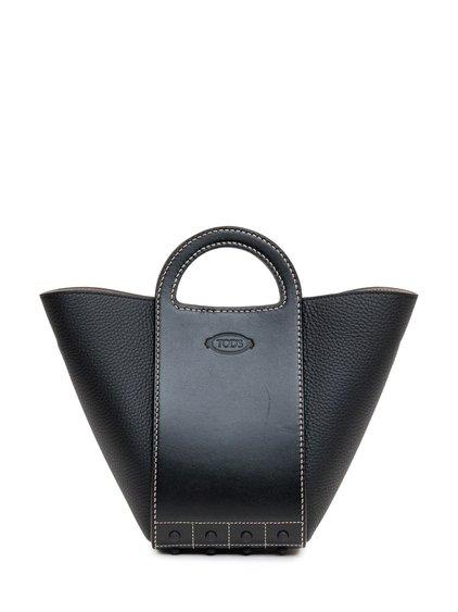 Gommini Mini Shopping Bag image