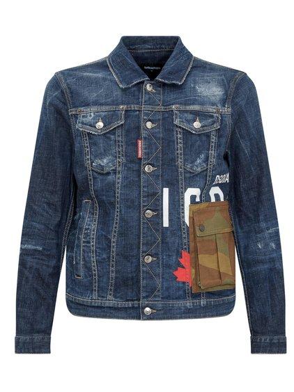 Jeans Jacket image