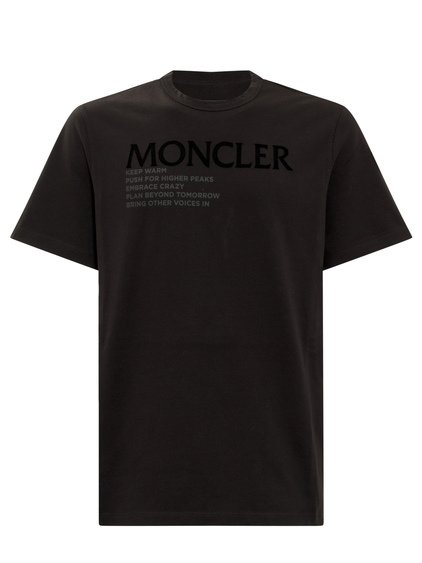 T-Shirt with Logo and Written image