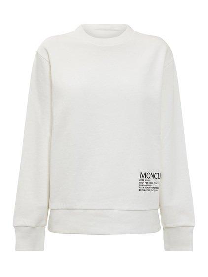 Sweatshirt with Logo and Written image