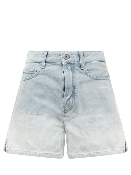 Degrade Denim Straight Shorts image