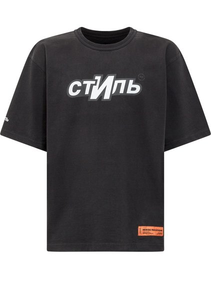 T-Shirt CTNMB Sport image