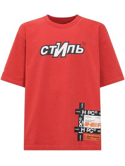 T-Shirt Reg CTNMB Sport image