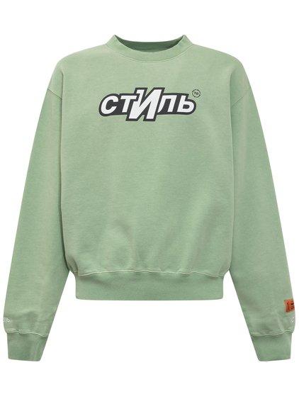 Crewneck Sweatshirt CTNMB Sport image