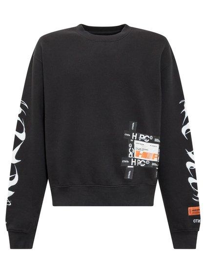 Crewneck Sweatshirt Brush image